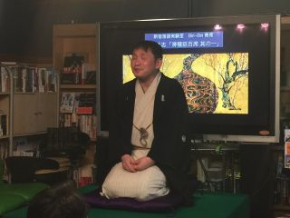 電撃座通信 立川寸志「寸志滑稽噺百席其ノ一」20170203