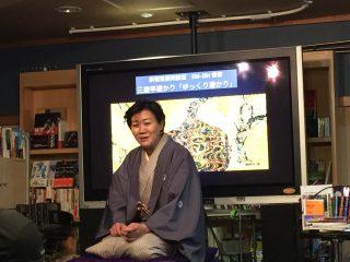 電撃座通信 三遊亭遊かり「ゆっくり遊かり #2」20170217