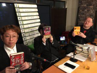 bookaholic認定2017国内ミステリーベスト10決定! 1位は謎解き小説の至宝!